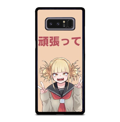 HIMIKO TOGA MY HERO ACADEMIA Samsung Galaxy Note 8 Case